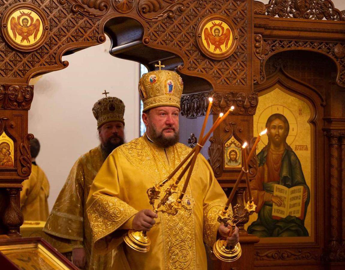 Светом Литургијом обележен празник Светог Јована Богослова заштитника РПУ