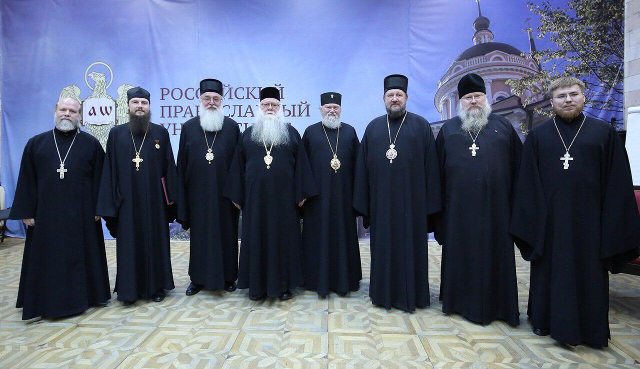 Сусрет представника Помесних православних цркава на РПУ у Москви