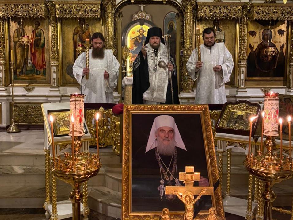 Помен блаженопочившем Патријарху српском Иринеју