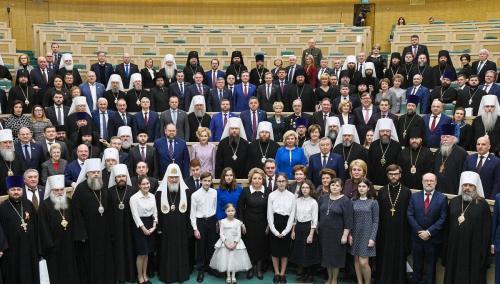 Осми Рождественски парламентарни сусрети