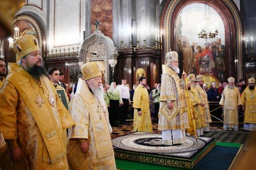 Недеља Православља у Храму Христа Спаситеља у Москви (08.03.2020)