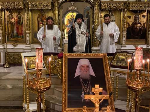 Помен Патријарху српском Иринеју (20.11.2020)