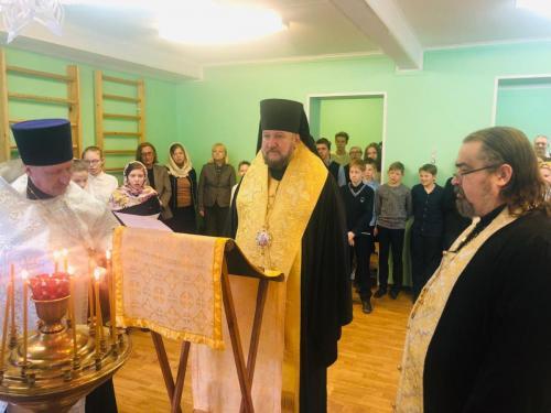 Свети Сава - прослава у гимназији у Москви (25.01.2019)