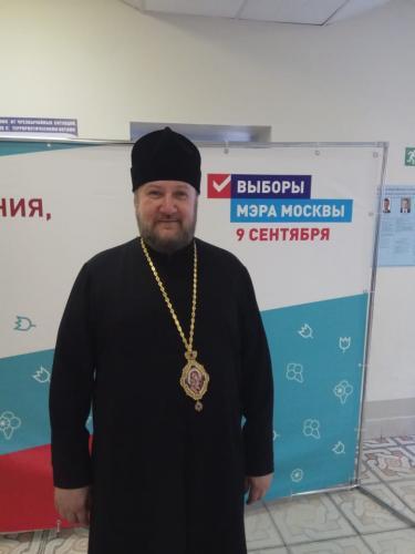 Гласање за градоначелника града Москве (09.09.2018)