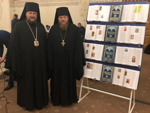 Промоција Православне енциклопедије (19.03.2019)
