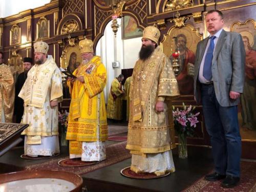 Свечаности поводом 1.150 година од упокојења Светог Кирила