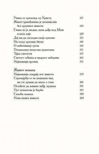 knjiga 3
