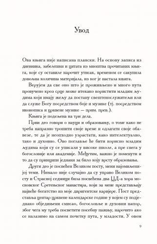 knjiga 6