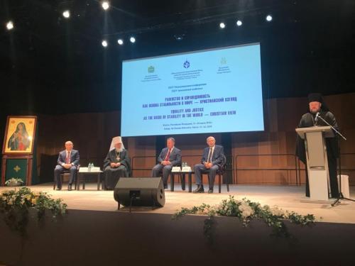 Отварање међународне конференције у Калуги (21.03.2018)