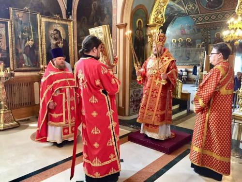 Илиндан на Подворју СПЦ у Москви