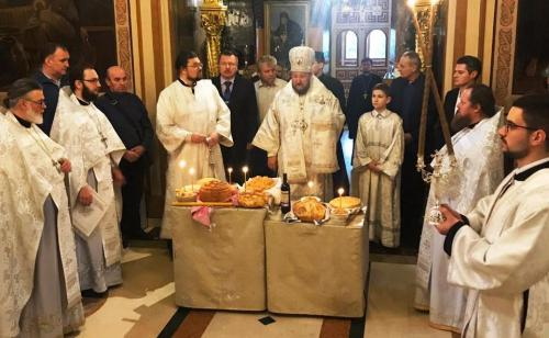 Празник Собора Светог Јована Крститеља (20.01.2020)