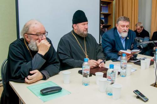 Заседање филозофско-богословског семинара на РПУ у Москви (22.03.2019)