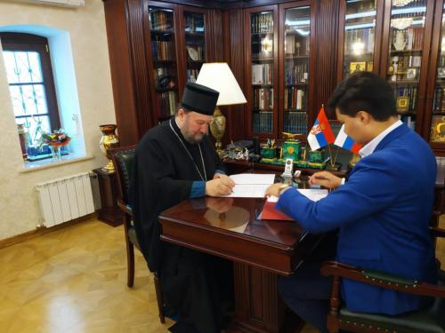 """Потписивање уговора са Асоцијацијом """"Светиње неподељеног хришћанства"""" (15.02.2019)"""