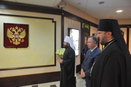 Патријарх Иринеј у Москви (22.05.2018)